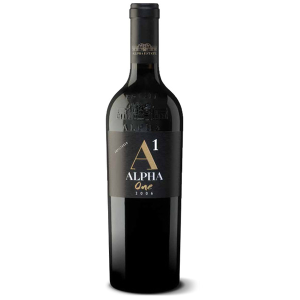 Phiali | Wine Shop