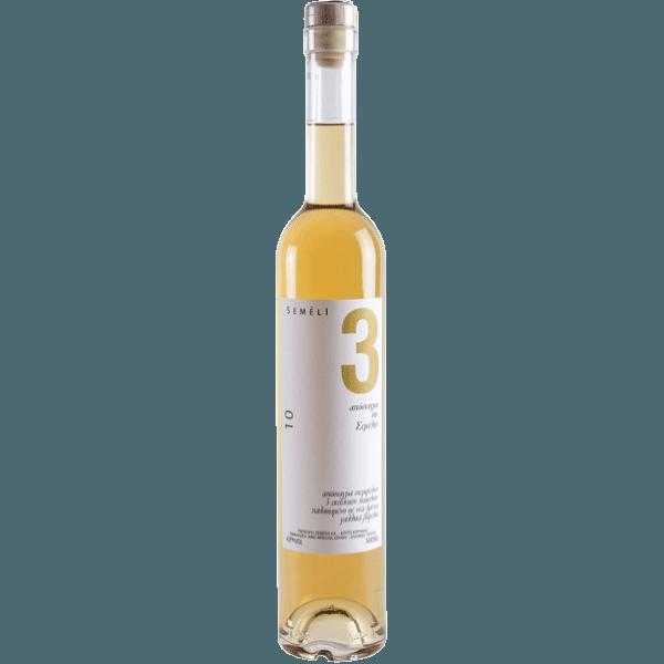 Phiali | Wine Shop
